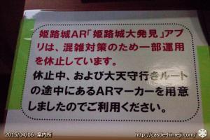 ar-marker_02