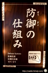 ar-marker_11