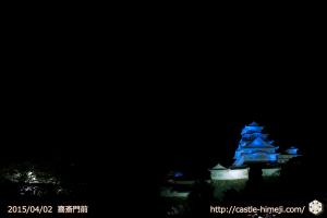 blue-kisaigate_01
