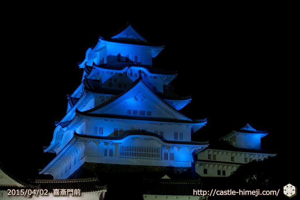 blue-kisaigate_03