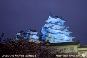 blue-lightup_03