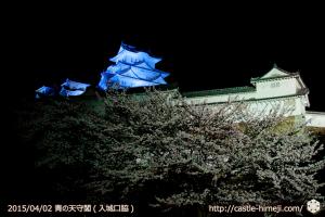 blue-lightup_05