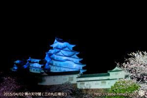 blue-lightup_06