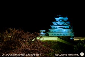 blue-lightup_09