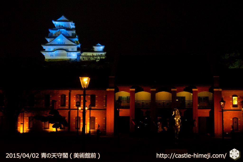 blue-lightup_11