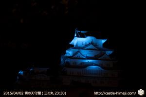 blue-lightup_12