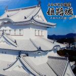 eye_himeji-jp_stamp2015