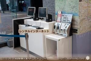 facilities-rental-pc_01