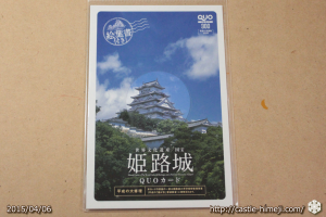 himeji-castle_st09