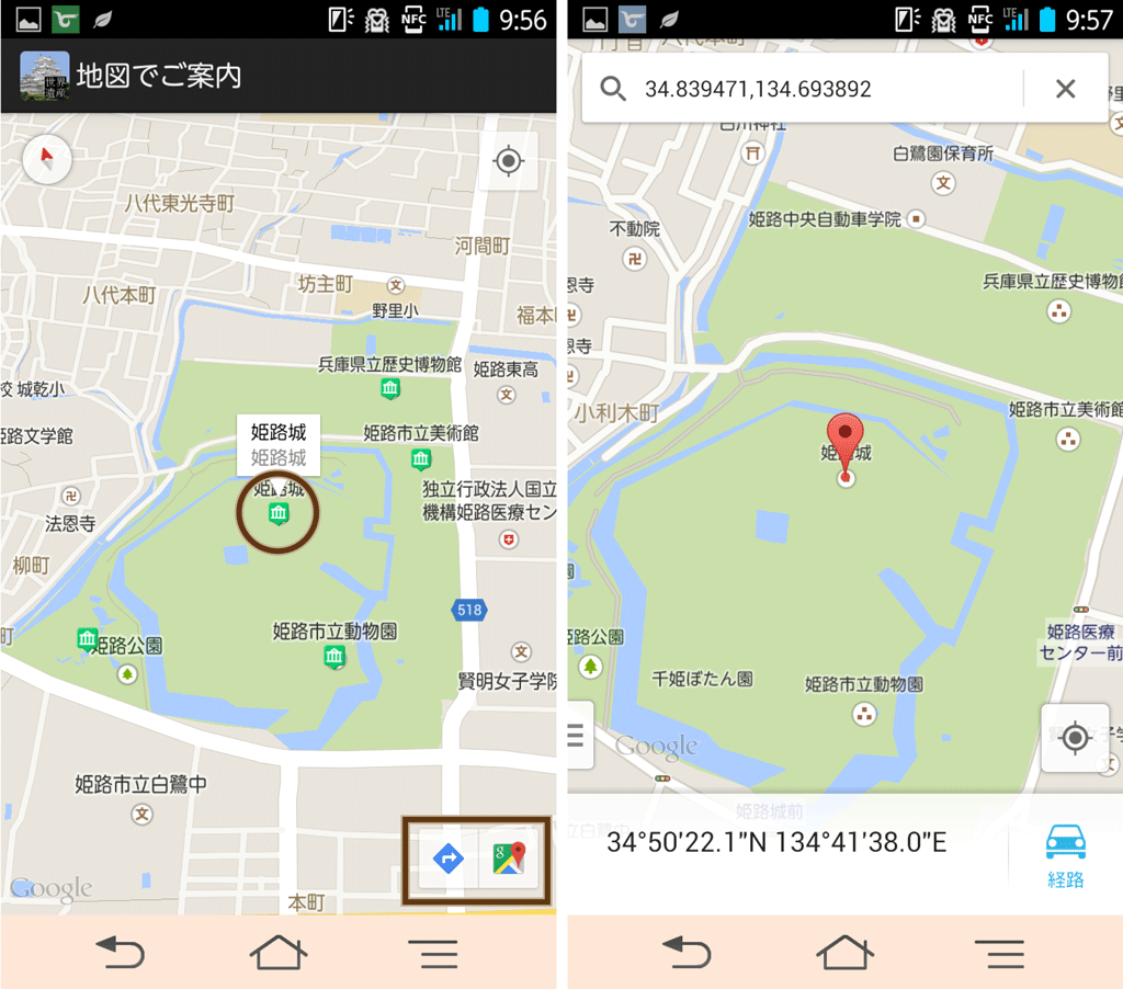 himeji-spot_04