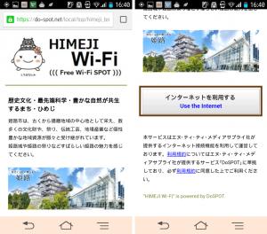 hmjinfo_con-free-wi-fi_13