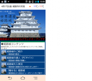 install-android_07