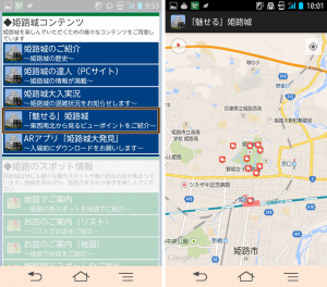 install-android_08