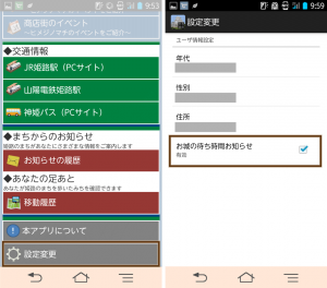 install-android_10