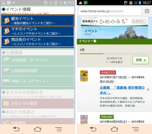 install-android_11