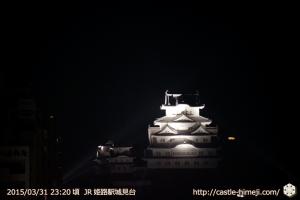 lightup-0am_05