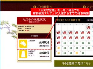 ticket_distribute_locale_19