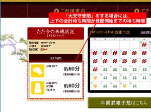 ticket_distribute_locale_20