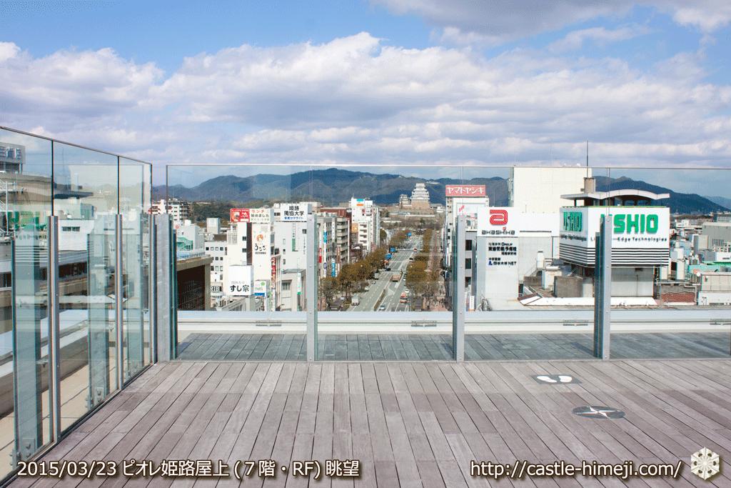 vs-piole-himeji_07