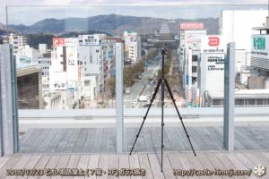 vs-piole-himeji_08