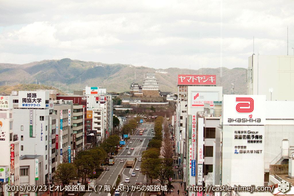 vs-piole-himeji_09