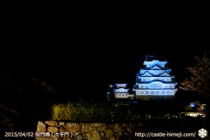 vs-sakura_gate-bridge_08