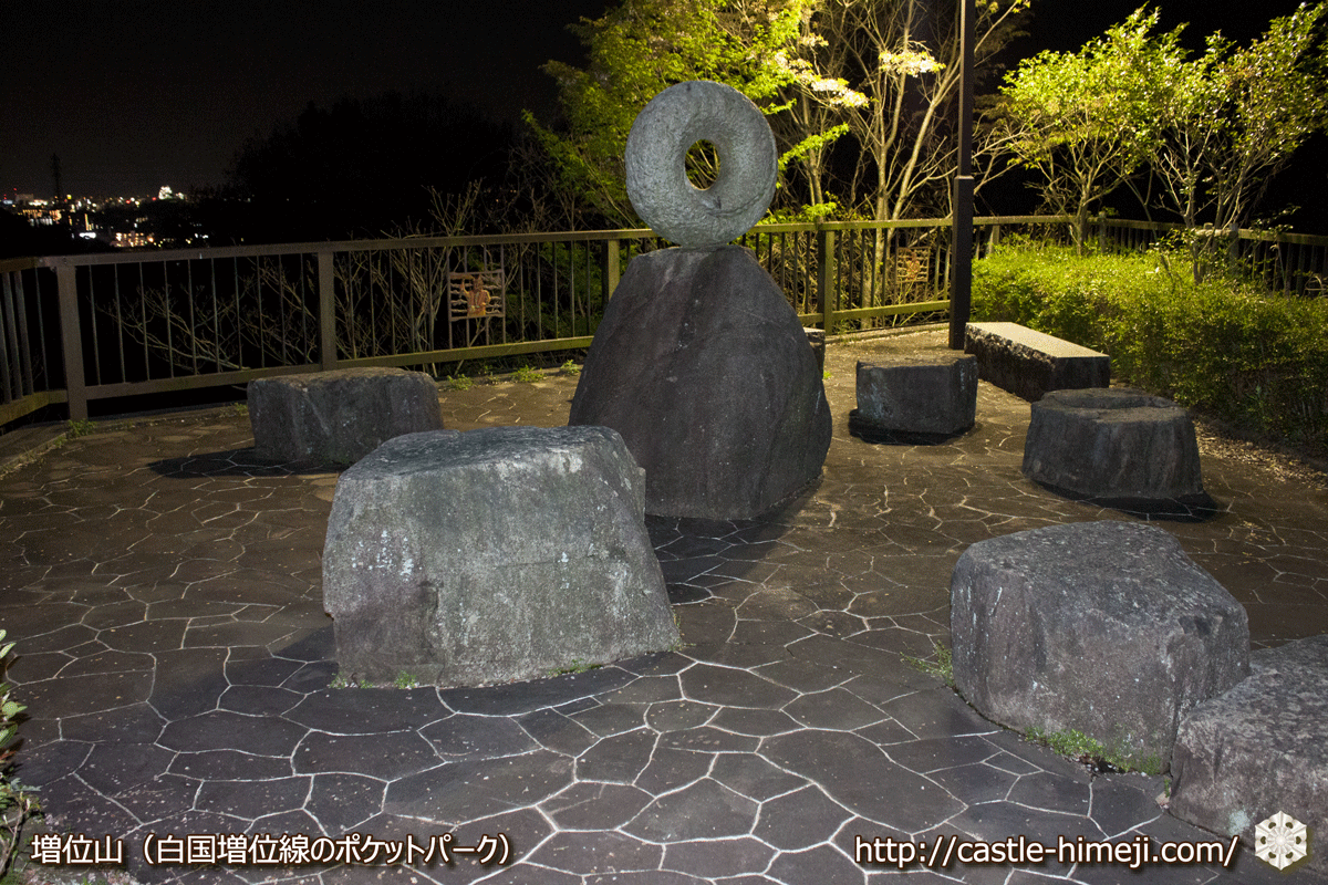 10-masuiyama_night_01