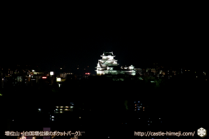 10-masuiyama_night_04