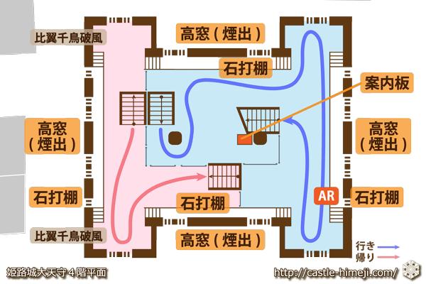 daitenshu_f4_01