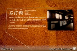 daitenshu_f4_03