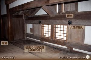 daitenshu_f5_07