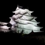 eye_2-sannnomaru_night