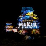 eye_karouyashiki_park_hakua