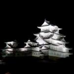 eye_nishi-center_night