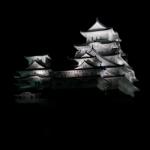eye_nishi-north_night