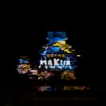 eye_ootemae_hakua