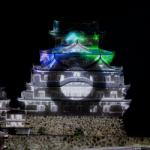 eye_sannnomaru_hakua