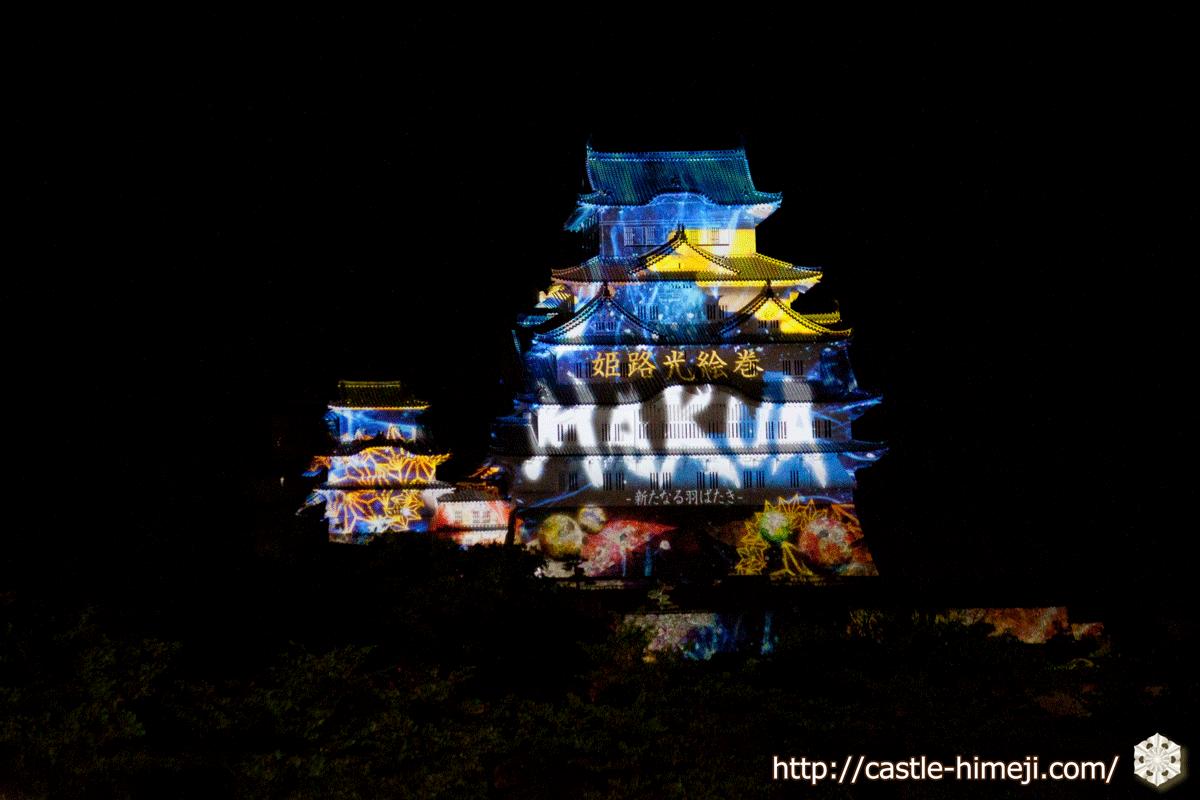 karouyashiki_park_hakua_02
