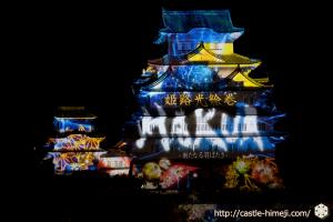 karouyashiki_park_hakua_03