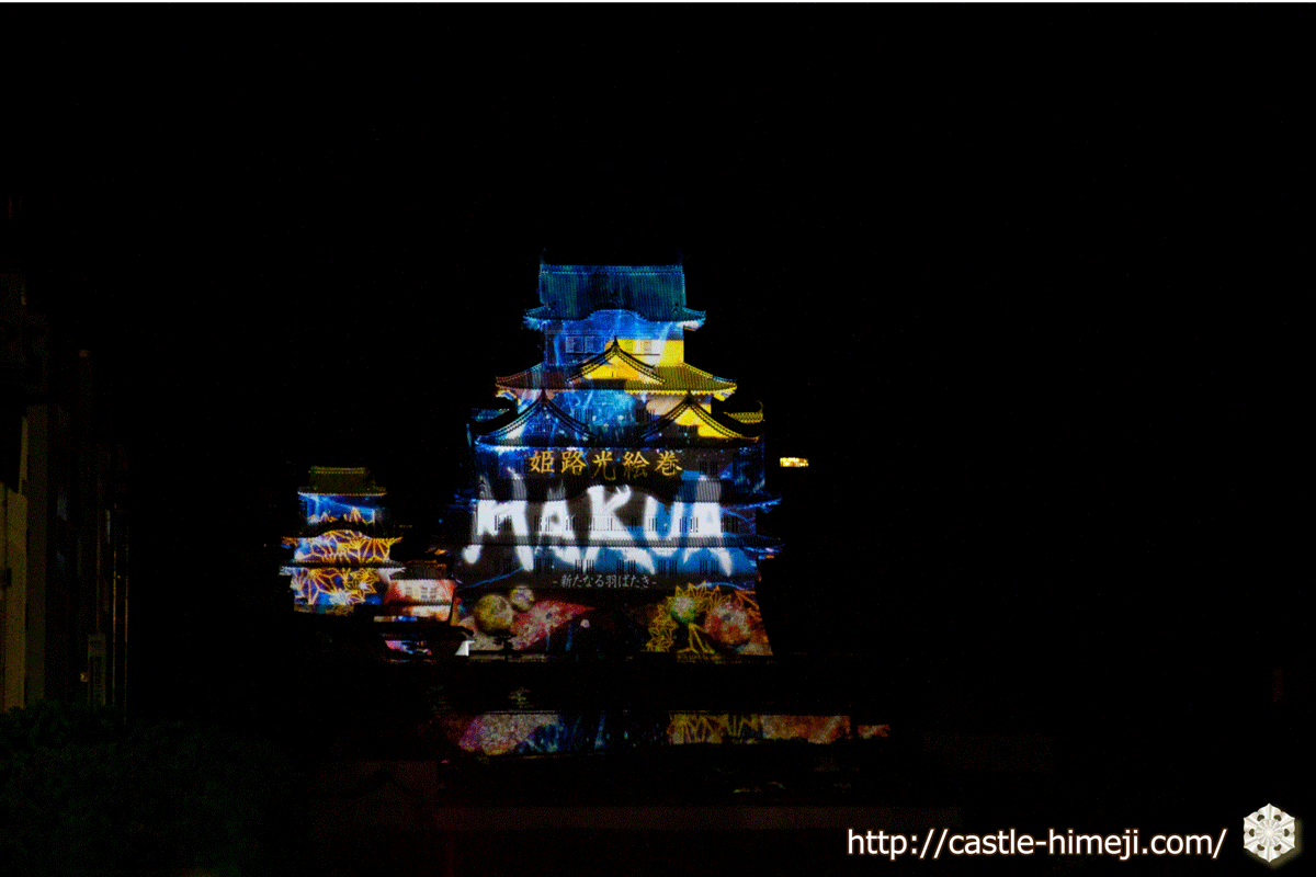 ootemae_hakua_01