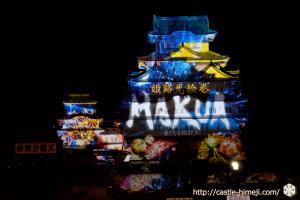 ootemae_hakua_11