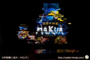 ootemae_hakua_12