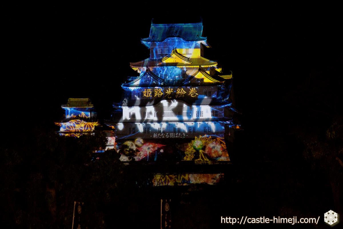 ootemae_park_hakua_02
