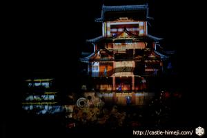 ootemae_park_hakua_09