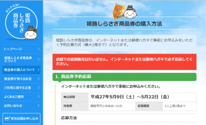 pt-premium-ticket_01
