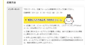 pt-premium-ticket_02