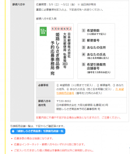pt-premium-ticket_03