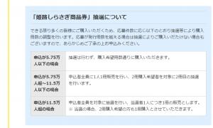 pt-premium-ticket_04