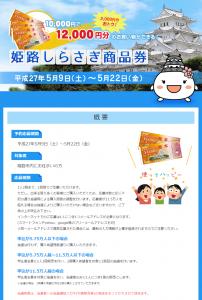 pt-premium-ticket_07