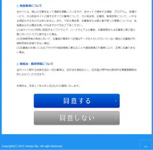 pt-premium-ticket_15